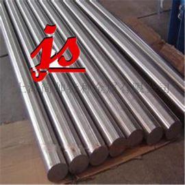 GH141合金圆棒/管材/板材现货库存