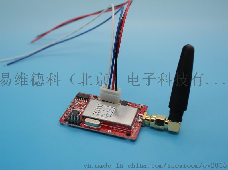 RF433無線模組