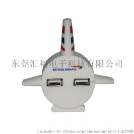 匯裕電子HUB集線器生產廠家,多功能創意集線器定制