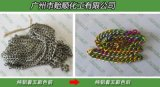 纯铝五彩防氧化液 五彩着色剂效果好 金属着色钝化剂