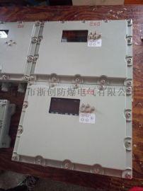 供應工業專用防爆回路閥門控制箱
