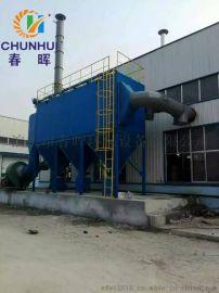 铸造厂电炉单机除尘器64袋现场安装设计7.5风机发货