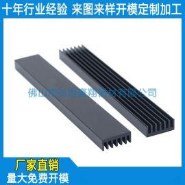 定制铝制散热片,平板散热器铝型材,电源散热器加工