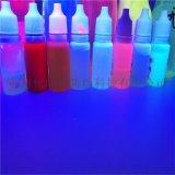 无色荧光印油,    隐形印油,光敏印章荧光印油