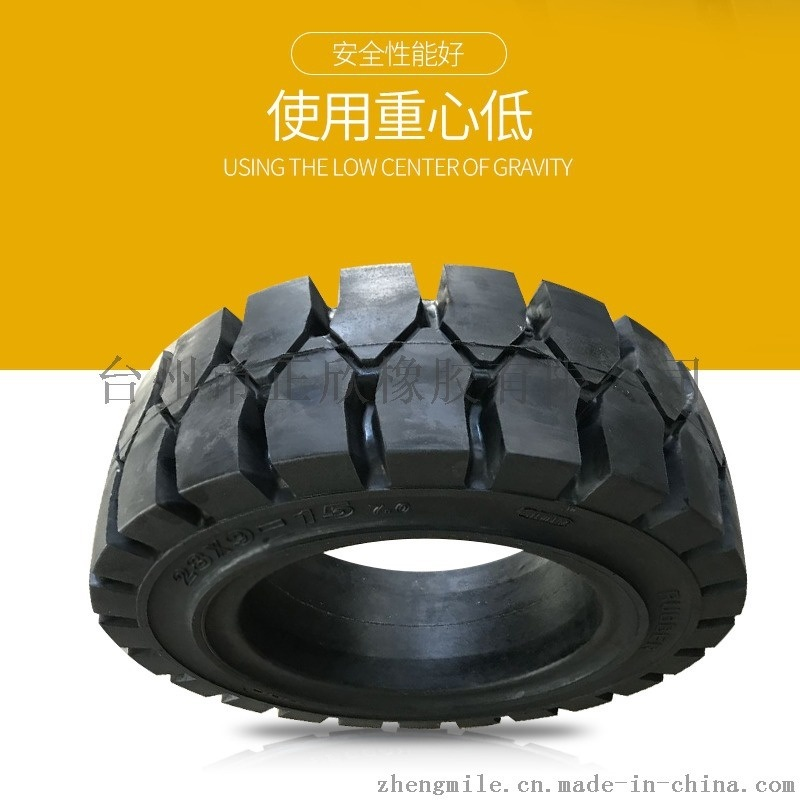 合力三吨28*9-15叉车实心轮胎,工程轮胎
