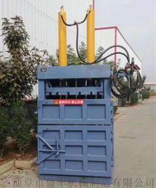宣城不锈钢下脚料打捆机废纸皮立式液压打包机厂