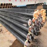 高密度聚乙烯黑夾克聚氨酯保溫管DN25/32生產廠家