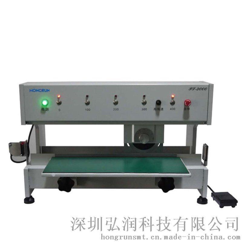 分板机 LED分板机 铝基板PCB分板机