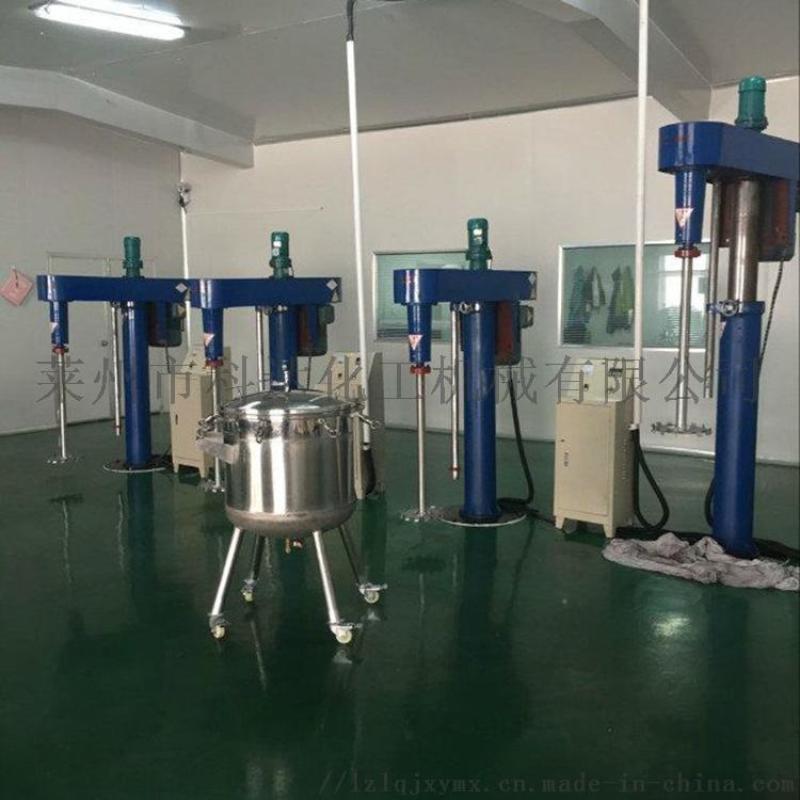 莱州科达供工业用调速打浆机,变频调速搅拌机