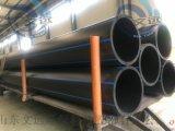 pe给水管厂家批发 自来水管价格 量大从优