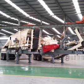 陕西建筑垃圾移动式破碎站 石料碎石机厂家
