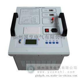 介質損耗測試儀廠家_變頻介質損耗測試儀全自動
