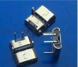 USB 2P/MICRO母座 兩腳臥式usb插座