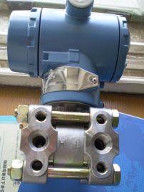 高静压差压变送器(ZY1151HP/ZY3051HP)