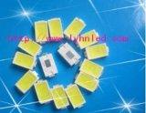 5730超高亮白光燈珠 貼片5730白光燈珠
