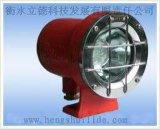 LED隔爆机车灯 (DGY9/24L(A))