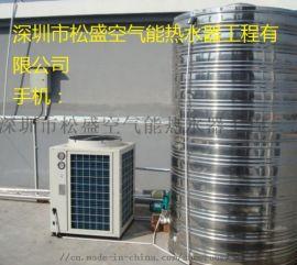 福永空气能热水系统