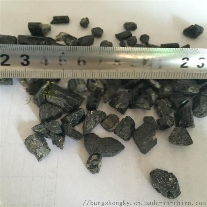 足贴膏药添加黑灰色电气石粉 晶体托玛琳碧玺