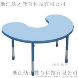 廠家直銷幼兒園兒童升降塑料月亮桌