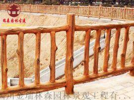 攀枝花水泥栏杆厂家,实木仿木纹栏杆定制厂家