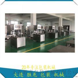 盒式气调真空包装机 锦州保鲜真空包装机