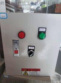合山排污泵专用防爆电表箱温度启动控制