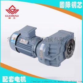 国茂减速齿轮箱带电机GFA37-Y1.1KW