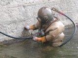 水电站闸门渗水堵漏技术