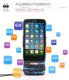高性能4核手持机 CT120手持移动终端PDA赠送app软件