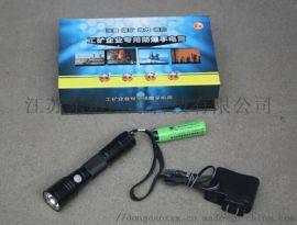 JW7620微型强光手电 防汛物资 3.7V