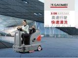 北京通州區駕駛式全自動洗地機廠家