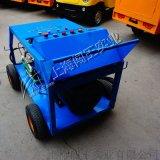 500公斤高压水射流 水喷砂除锈设备 超高压清洗机