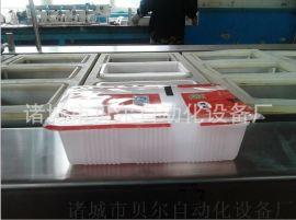 肉制品真空包装,定制全自动肉制品真空包装机