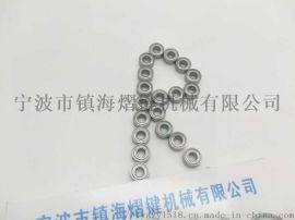 供应607ZZ深沟球轴承 消毒灭菌设备轴承