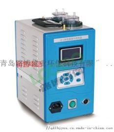 路博自产现货LB-2型智能烟气采样器