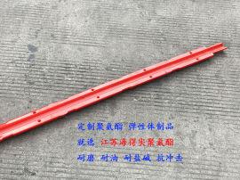 聚氨酯制品应用于海底(水下)电缆聚氨酯保护套