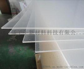 高透明塑料有机亚克力板 加工定做pmma板材