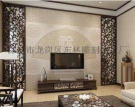 雕刻厂家专业定制客厅背景墙时尚通花板镂空板