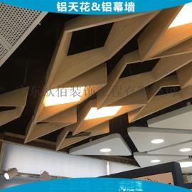仿木紋鋁板吊頂天花木紋色造型天花吊頂仿木紋鋁板天花 貴州仿木紋鋁板天花