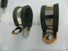 金属电缆线夹 金属线卡 金属卡子 R型蛇皮管管夹
