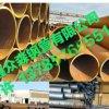 无缝钢管加工厂家,直缝管,疏浚钢管,钢板卷管等