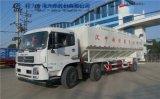 15噸散裝飼料車廠家東風天錦三軸