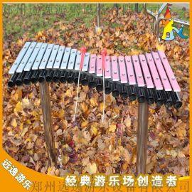 特色儿童游乐场打击乐器 敲打琴设备厂家定做 款式多价格低