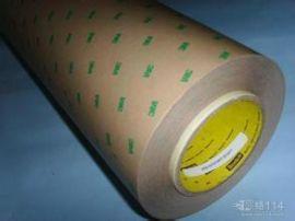 3M9786双面胶 透明无基材 防水耐高温双面胶