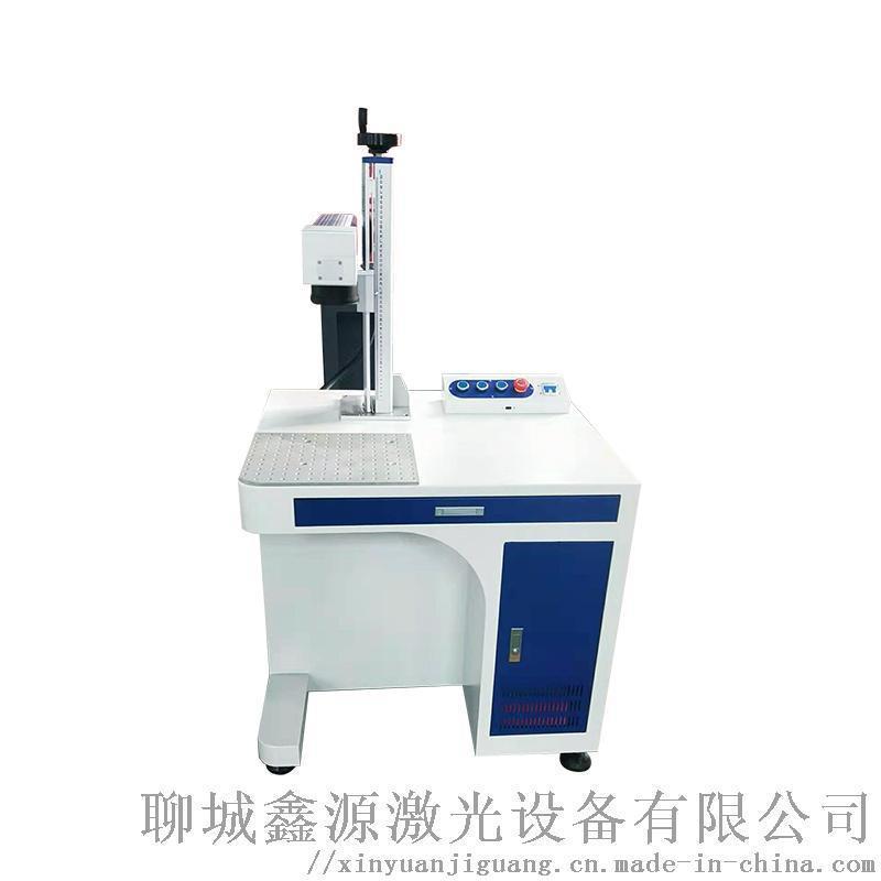 XY-20W金屬零部件小型工藝品光纖 射打標機