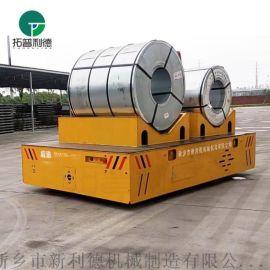 福建30吨直流轨道车 无轨道胶轮平板车
