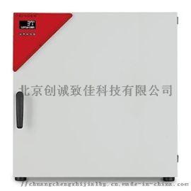 Binder BD 115 标准培养箱