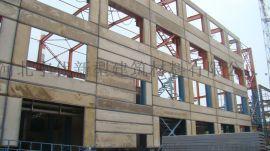 沧州任丘市钢骨架轻型墙板 轻型预制外墙板