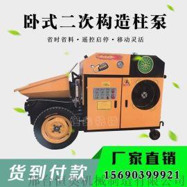 二次构造柱泵输送砂浆混凝土泵大颗粒输送泵