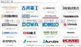 销售日本新日铁,代理日本川崎制钢,代理日本JFE,代理大同特钢,代理三菱特钢,代理日本冶金、零度科技、太极钢铁
